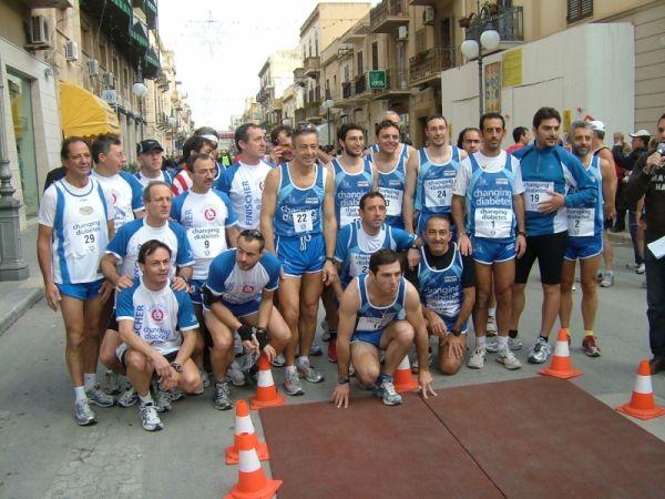 Beat Pippo Gruppo